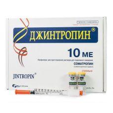 Гормон роста Джинтропин ЕвроФарм 5 флаконов по 10 ед (370 мкг/IU) 50 ед