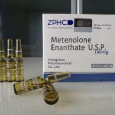 Примоболан ZPHC 10 ампул по 1мл (1амп 100 мг)